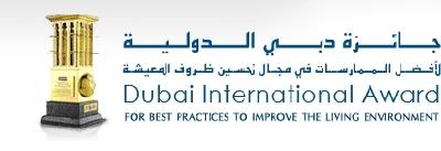 Premio Dubai 2010